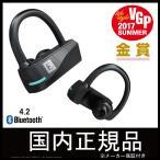 イヤホン ワイヤレス Bluetooth ブルートゥース ERATO(エラート) Rio3  イヤホン スポーツ ランニング 防水