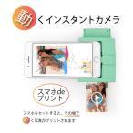インスタントカメラ PRYNT(プリント) prynt pocket アプリ フォトプリンター モバイルプリンター チェキ おすすめ プレゼント