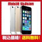 docomo iPhone5s 32GB スペースグレイ ME335J/A Cランク【中古】 白ロム 本体【送料無料】【iPhone】
