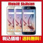 【○判定】docomo SC-05G ゴールドプラチナム Galaxy S6 新品【未使用】 白ロム 本体【送料無料】【スマホ】