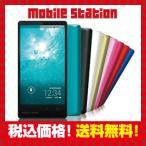 【ネットワーク永久保証】SoftBank 303SH ホワイト  新品【未使用】 白ロム 本体【送料無料】【スマホ】
