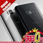 【ネットワーク永久保証】docomo SC-03J Galaxy S8+ Arctic シルバー  新品【未使用】 白ロム 本体【送料無料】【スマホ】