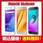 【ネットワーク永久保証】au SCV32 ホワイト Galaxy A8 新品【未使用】 白ロム 本体【送料無料】【スマホ】
