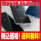 【ネットワーク永久保証】docomo SC-02J グレー Galaxy S8 新品【1点モノ】 白ロム 本体【送料無料】【スマホ】