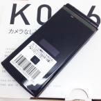 au K006 ブラック【ロッククリア】  京セラ 新品【1点モノ】 白ロム本体【送料無料】【ガラケー】