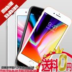 iPhone8 64GB スペースグレイ docomo Apple MQ782J/A 新品【安心保証】 【ネットワーク永久保証】 延長保証 iPhone 本体 送料無料