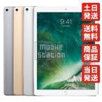 iPad Pro 12.9 64GB wifi グレイ Wi-Fiモデル  Apple 新品 再入荷  未開封 延長保証 iPad 本体