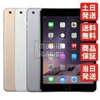 �ڿ��ʡ�Wi-Fi��ǥ� iPad mini3 128GB wifi ���쥤 Apple MGP32J/A �ͥåȥ���ʵ��ݾ� iPad ����