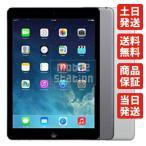 アップル iPad Air Wi-Fiモデル 16GB MD788J/A タブレットPC
