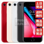 iPhone8 64GB PRODUCT レッド SIMフリー 中古 Bランク  白ロム本体 スマホ専門販売店