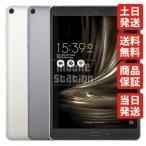 【即日発送】【中古】Bランク Wi-Fiモデル ASUS ZenPad 3S 10 Z500M シルバー  タブレット 白ロム本体【送料無料】【スマホ専門販売店】