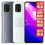 SIMフリー XIG01 ドリームホワイト Mi 10 Lite 5G Xiaomi 【新品・未使用】