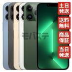 iPhone13 Pro 256GB スペースグレイ SIMフリー 新品・未使用 白ロム本体 スマホ専門販売店