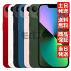 iPhone13 128GB レッド SIMフリー 新品・未使用 白ロム本体 スマホ専門販売店