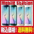 SoftBank 404SC 64GB Galaxy S6 edge グリーンエメラルド 新品 白ロム本体 ガラケー  新品未使用