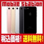 au iPhone7 256GB ブラック 新品 白ロム本体 iPhone  新品未使用 ネットワーク永久保証