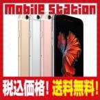 docomo iPhone6s 64GB ローズゴールド 中古 Bランク 白ロム本体 iPhone MKQR2J/A 中古品 ネットワーク永久保証 BF3271