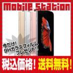 docomo iPhone6s Plus 64GB ゴールド 新品 白ロム本体 iPhone MKU82J/A 新品未使用 ネットワーク永久保証