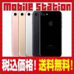 docomo iPhone7 128GB ジェットブラック 新品 白ロム本体 iPhone  新品未使用 ネットワーク永久保証