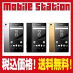 SIMフリー E6853 Xperia Z5 Premium ブラック 美品 Aランク 白ロム本体 スマホ Xperia 中古美品 BU4391