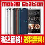 SIMフリー HTC Desire 626 楽天モバイル ブラック 中古 Cランク 白ロム本体 スマホ Desire 中古品 BK1370