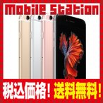SoftBank iPhone6s 16GB シルバー 中古 Bランク 白ロム本体 iPhone MKQK2J/A 中古品 BF1876