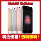 SoftBank iPhone SE 16GB ゴールド 新品 白ロム本体 iPhone  新品未使用