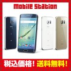 au SCV31 32GB Galaxy S6 edge ゴールドプラチナム 新品 白ロム本体 スマホ GALAXY 新品未使用 ネットワーク永久保証