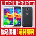 SIMフリー SM-G900V 16GB GALAXY S5 ホワイト 新品 白ロム本体 スマホ GALAXY 新品未使用