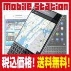 SIMフリー SQW100-1 BlackBerry Passport ブラック 訳あり品 白ロム本体 スマホ BlackBerry CU1015