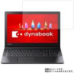 dynabook AZ35/F 2018ǯ�ե�ǥ� �� N40 �����9H�ե���� �վ��ݸ�ե���� �ݥ�����ȡ������̵��