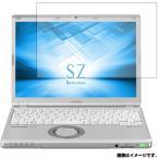 Panasonic Let's note SZ6 CF-SZ6 2017ǯ�ե�ǥ� �� 10 ȿ���ɻ� �ޥåȥХ֥�쥹�վ��ݸ�ե����