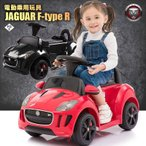 電動乗用玩具 ジャガー ミニ JAGUAR正規ライセンス品