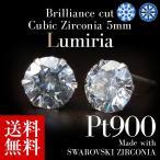 うれしいプラチナ900枠&エクセレントな輝き♪最高級CZ