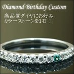 送料無料 VSクラス/D-Eカラー ダイヤモンドエタニティ&カスタムリング K18 ラッピング無料