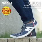 モーブス mobus スニーカー SIEG2 camo Coated CVS ジーグ2 旧品番アウトレット