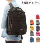 ショッピングバック バックパック リュックサック 防災リュック バッグ 定番 ポケット 無地 多機能 軽量 シンプル 黒 レディース メンズ 高校生 大容量