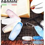 ナンニーニ 老眼鏡 シニアグラス コンパクトグラス ゴーグル Nannini レディース メンズ 超うす型 薄型 薄い うすい おしゃれ プレゼント ギフト