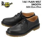 ドクターマーチン 3ホール 1461 通販 メンズ Dr.Martens レディース ブランド 本革 PW 3EYE プレーンウェルト 革靴 ビジネス レザー シューズ カジュアル