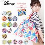 エコバッグ おしゃれ 折りたたみ 通販 折り畳み 大容量 キャラクター ディズニー Disney コンパクト 収納 持ち運び かわいい 2way ショッピングバッグ