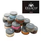 靴クリーム 50ml DASCO ダスコ  通販 プレミアムクリーム シュークリーム 50 ビーズワックス配合 保革効果 艶出し ツヤ出し ツヤ革靴専用 革用クリーム