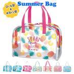ショッピングプールバッグ 女の子 プールバッグ 子供 キッズ おしゃれ プールバック かわいい 2way ビーチバック ボストン型 雑貨 夏 かばん 鞄 バッグ