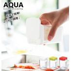 スパイスボトル AQUA アクア  通販 小麦粉&スパイ