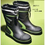 ジーベック ショート丈セーフティ長靴(安全長靴) 85711 全2色