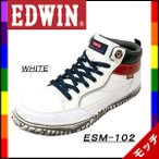 EDWIN(エドウィン)安全靴 ESM-102 ハイカット スニーカータイプ  ホワイト
