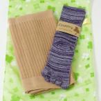 父の日ギフト 包装&送料無料 セット 靴下 腹巻き メンズ Gift 贈り物 もちはだ二重腹巻とカジュアル5本指ソックスセット 【メール便不可】