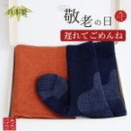 mochihada_kei050-03