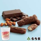 (※期日指定3月10日まで)ちょこあられ ミルクチョコ 詰替パック