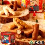 (※期日指定12月27日まで)【期間限定】ちょこあられ4種アソート クリスマスボックス /チョコレート チョコ 詰め合わせ ギフト セット プレゼント 贈り物 和風