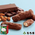 (※期日指定12月27日まで)【期間限定】ちょこあられミルクチョコ クリスマス化粧箱 〜詰め合わせ ギフト セット プレゼント